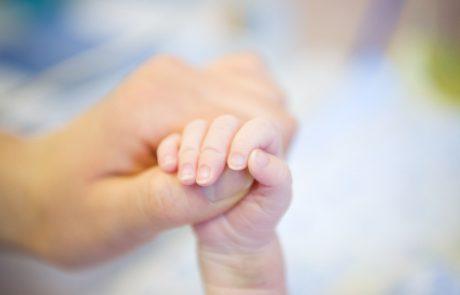 תשניק סב לידתי Intrauterine hypoxia ומקרי רשלנות רפואית